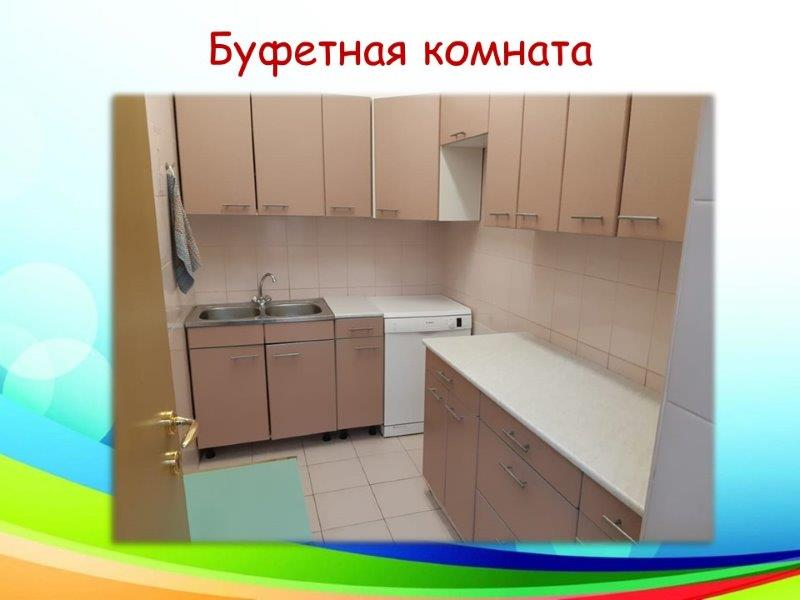 title_6074ca83752f312183316271618266755