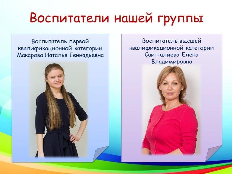 title_6074ca83751297767436721618266755