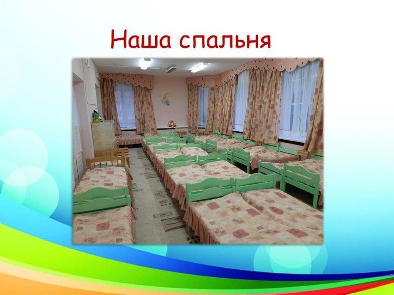 title_6074ca83752886683055651618266755