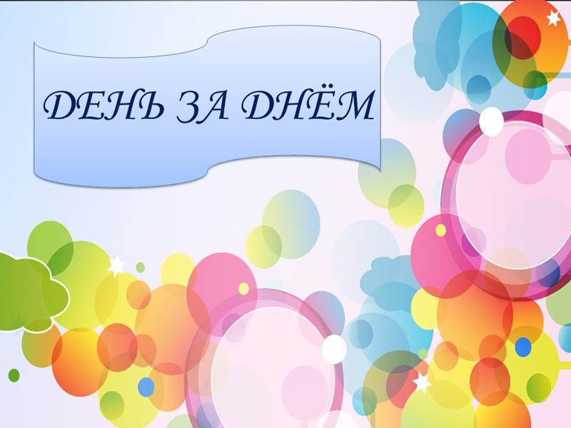 title_5eccaebf4ef8918900211871590472383