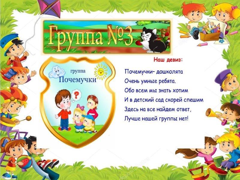 title_617a6863a532b11831599451635412067