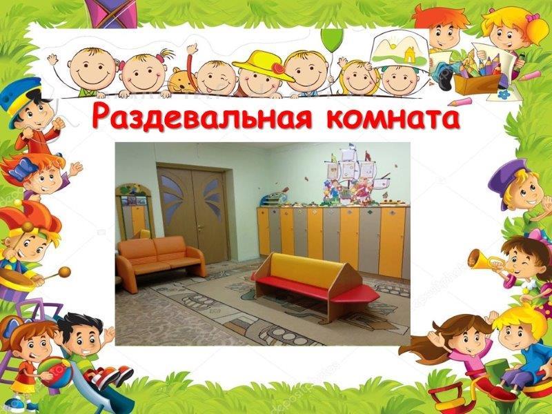 title_617a6863a55d212465743411635412067