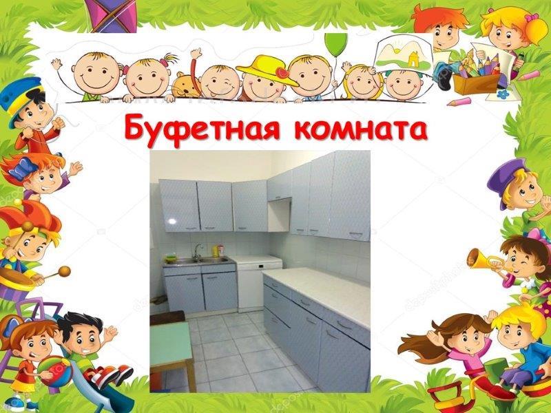 title_617a6863a567214726012841635412067