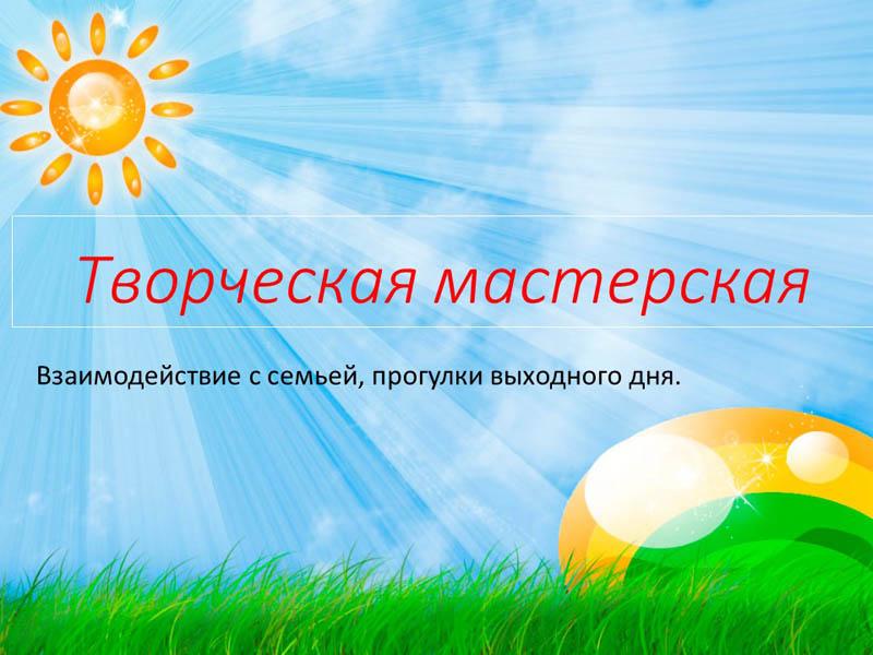 title_5d7e97ec227055849682111568577516