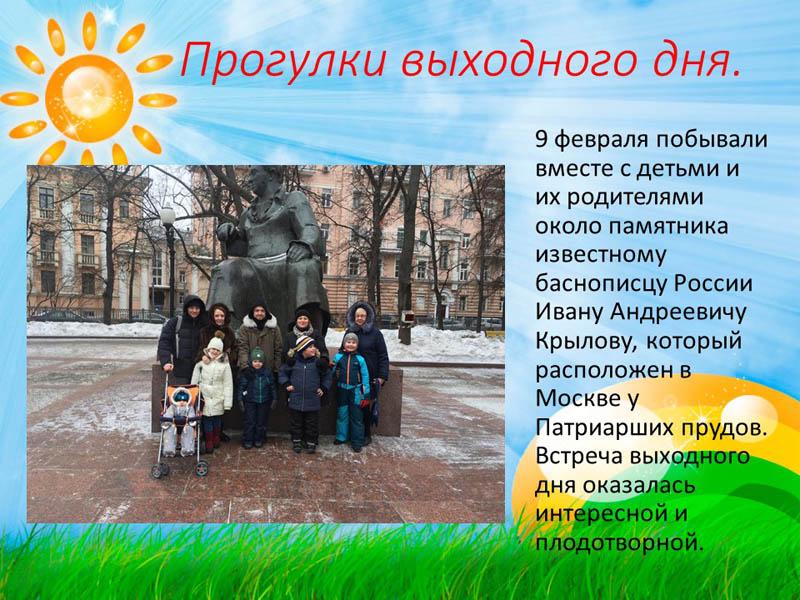 title_5d7e97ec22ac99470954501568577516