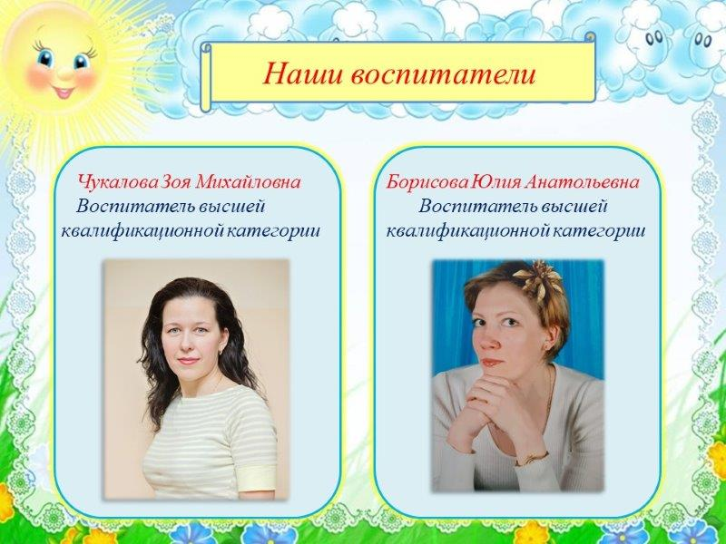 title_60379b38aa8776445374571614256952
