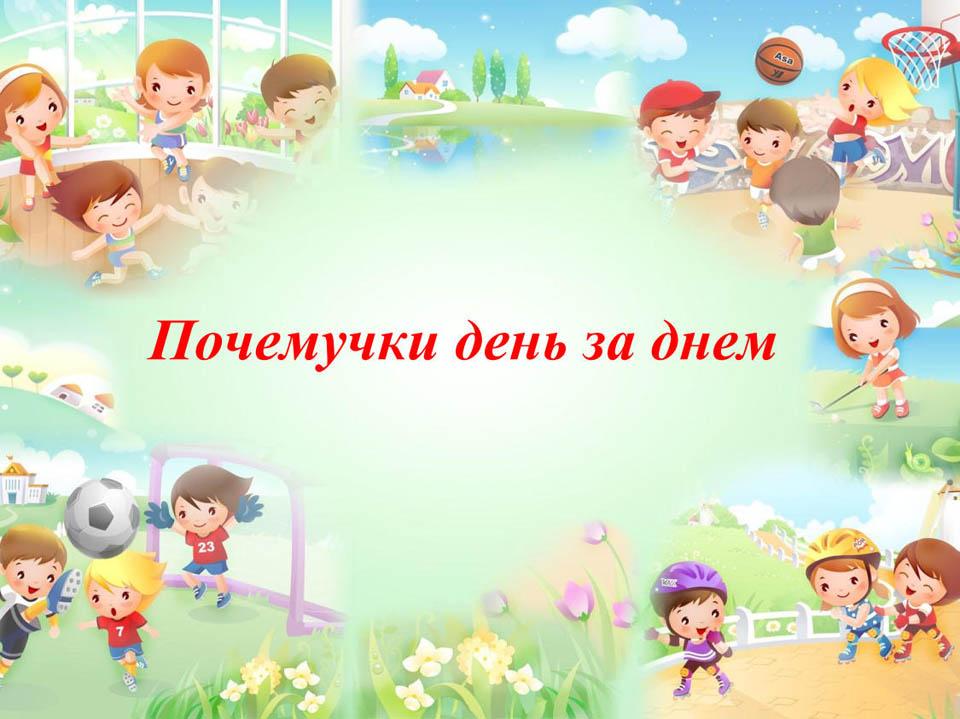 title_5c9a317d35d0413665382271553609085