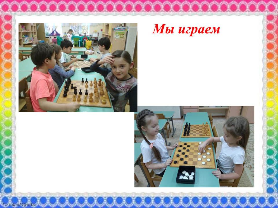 title_5c9a317d35d9d3873512171553609085
