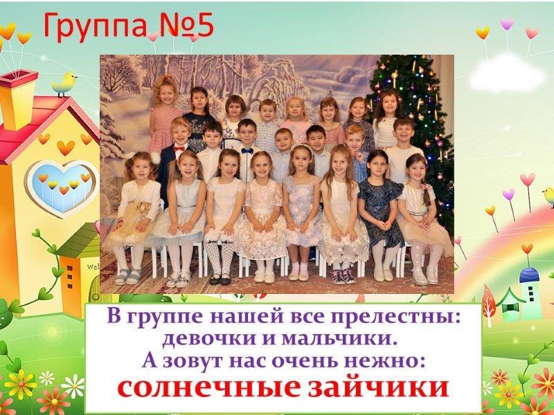 title_603bdf0ddb7f25474812061614536461