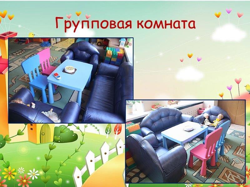title_603bdf0ddbb2817796122861614536461
