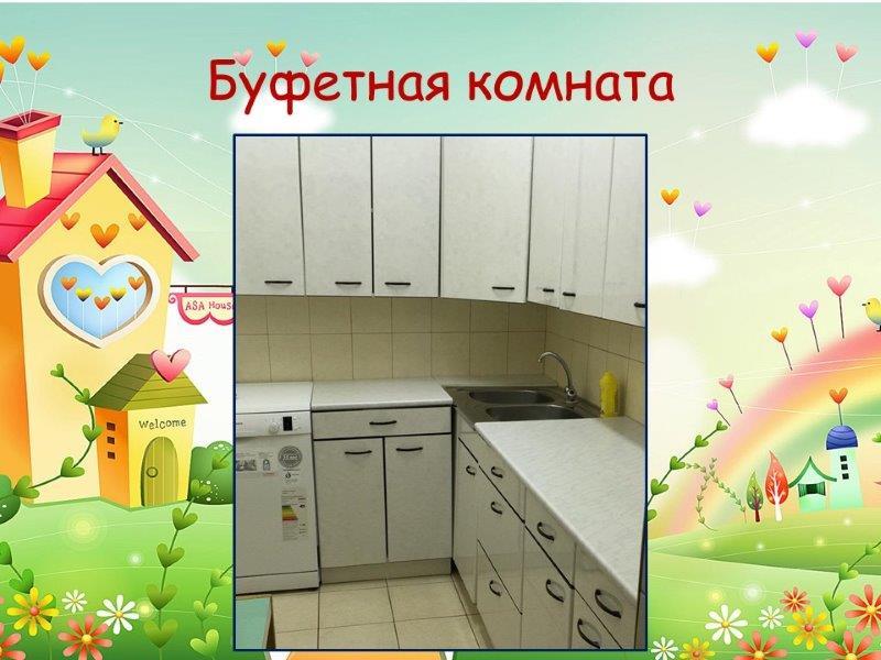 title_603bdf0ddbc9b4285128821614536461