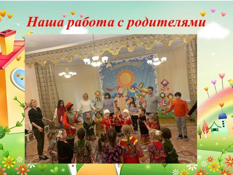 title_603bdf0ddbcfb12713381571614536461