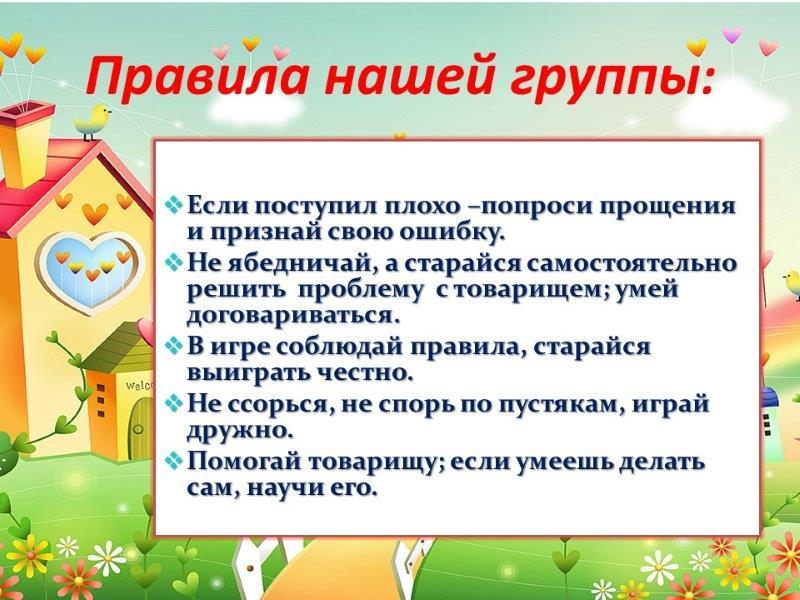 title_603bdf0ddb86a3250579881614536461
